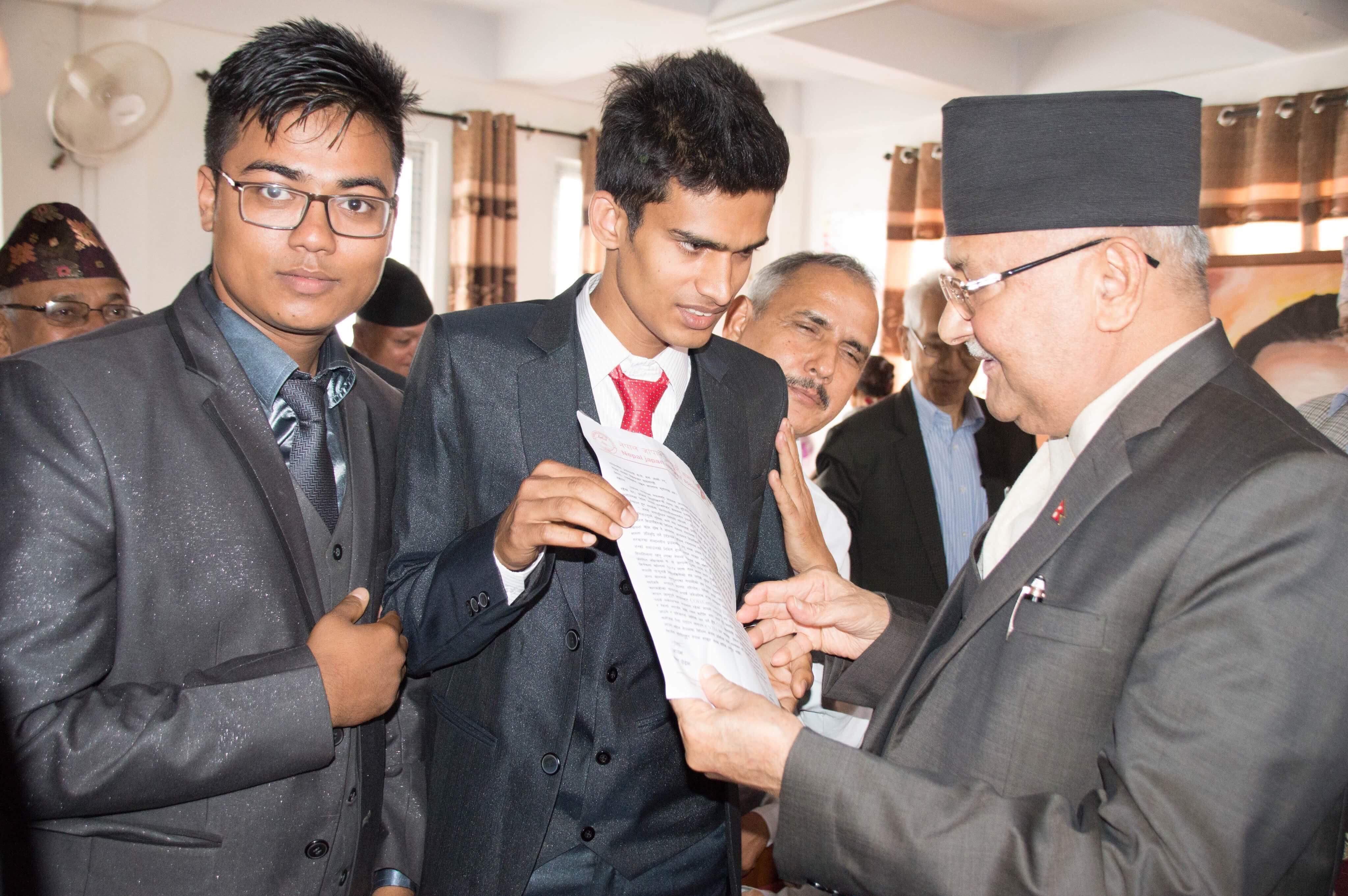 नेपाल जापान बिद्यार्थी समाज